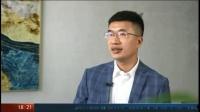 福州宜家福物业管理有限公司宣传片 东南卫视 品牌2020