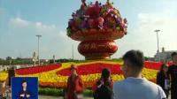 中秋国庆:·北京—天安门广场花篮