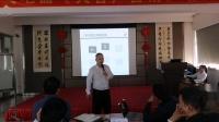 10月27日杭州《向高层公关:与决策者有效打交道》2