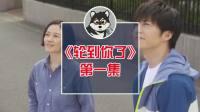 日本最新悬疑神剧《轮到你了》,关于公寓里交换杀人的那些事!
