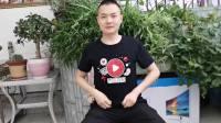Vlog:穿上西瓜Play新T恤,光头迪年轻好几岁,似太阳般阳光
