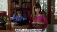 小伙教会猴子打冰球,没想到这猴子是天才,带着大家打入总决赛!电影《大展猴威》4