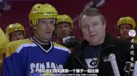 猴子热爱打冰球,加入一支冰球队后屡战屡胜,最后却遭对手陷害!电影《大展猴威2》2