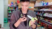 (原创)超市小王子、太尴尬了!该不该捡回来吃呢?温馨提示:(吃东西别玩手机)!