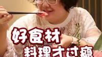 湖南广电很多主持人,导演都偏爱的一家料理店