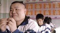 岳云鹏新段子《教室STYLE》— 小岳岳穿越回中学当班长!