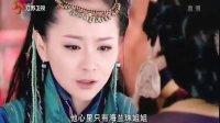 山河恋之美人无泪03