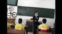 貴州-唐露-圓周運動(第六屆全國高中物理創新賽高三物理教學視頻1)