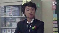 「日本人不知道的日语」片花