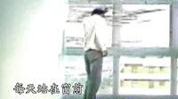 《等待你的愛》王杰词曲01