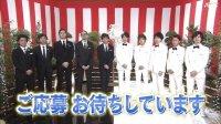 【字】121225-121231 TOKIO×嵐 7夜合集