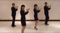 自由飞翔(舞蹈)