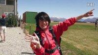 【视频环球行】:300秒重走新西兰10天10城2万公里奇幻之旅