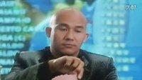 劉德華,張家輝 賭俠 1999 香港版預告 The Conman Trailer