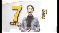 我是歌手 七位歌手祝福快乐购七周年