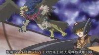 游戏王5D'S 126【降临!第二个神 极神皇-洛基!】
