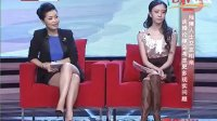 """北京电视台BTV""""青年公益心""""采访鸟窝网:残疾人相亲也有春天"""
