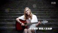 Christine Welch - 寻寻觅觅(中文版)
