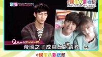 2PM泽演鬼鬼公开婚纱照