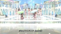 水漾♥ Summer Kiss Music Japan现场版