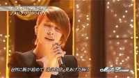 メリクリ Music Lovers现场版