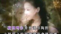 陈思思-纳西情歌MTV(纳西族情歌)