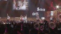 Seven Days War 巡回演唱会现场版