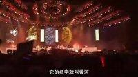 龙的传人 盖世英雄演唱会现场版