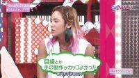 [KSC]130530[MUSIC JAPAN]张根硕CUT[JP_CN]
