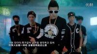【BTS】防弹少年团《No More Dream》韩语中字MV【HD超清】
