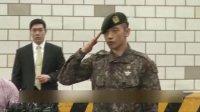 盘点韩星服兵役那些事 自残叛国各种手段逃兵役 130711