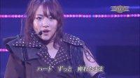 お手上げララバイ AKB48剧场现场版