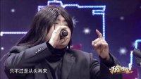 """""""刘欢""""助阵献唱 杨坤附体假发尴尬脱落"""