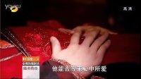 《陆贞传奇》45集预告片