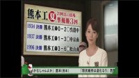 速報!甲子園への道 20130724