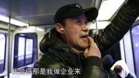 [预告]王石 李辉《此心安处是吾乡》先导预告片