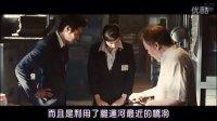 【日影】丰臣公主 主演:堤真一 绫濑遥 冈田将生等