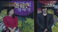 [MRETHyunBar]100830.tvN ENews恶作剧之吻 [韩语中字]