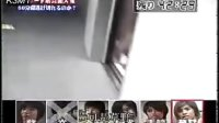 【NBJ】20051002 yayayah江东区躲鬼