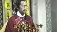 天蚕变01