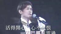 2005家传户晓演唱会