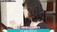 [SNSDCHINA]090623 少女时代 Hello Baby Ep01【韩语中字】
