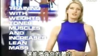 凯西史密斯美体健身教室8