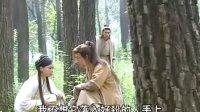 覆雨翻云 02  粤语