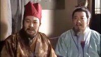 国产电视剧《狄仁杰断案传奇·御珠案》第1集(1996年马昌钰版)