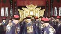 铁齿铜牙纪晓岚 第二部 第29集【2002年国产大型古装电视剧】