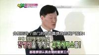 [六站联合]110206_SBS_英雄豪杰_E28