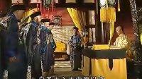 铁齿铜牙纪晓岚 第二部 第36集【2002年国产大型古装电视剧】