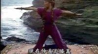 张蕙兰瑜伽视频教程32
