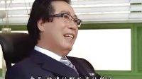 《魔女由熙》02(国语DVD版)